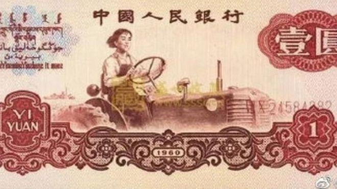 চীনের মুদ্রায় লিয়াং জুনের ছবি