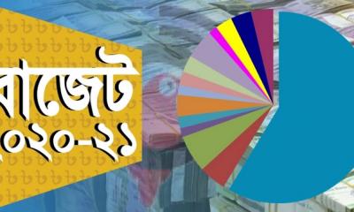 খাদ্য নিরাপত্তায় ভর্তুকি ও প্রণোদনায় বরাদ্দ থাকছে ১৫৪৫৩ কোটি টাকা