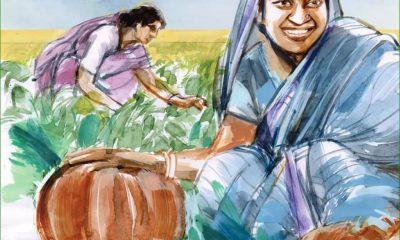 নারী-কৃষকের-পণ্য-বিক্রি-সমাজ-দেখে-মন্দ-চোখে