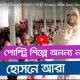 পোল্ট্রি শিল্পে অনন্য নজির হোসনে আরা