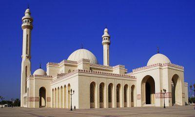 আলোকিত স্থাপনা: আল ফাতেহ গ্র্যান্ড মসজিদ