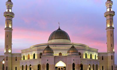 আলোকিত স্থাপনা: ইসলামিক সেন্টার অফ আমেরিকা