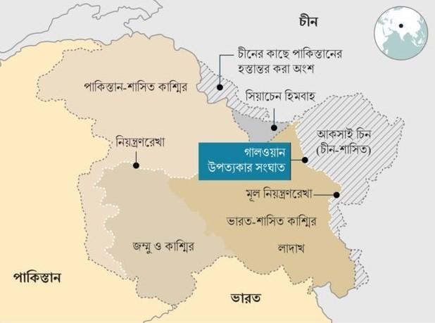 ভারত-চীন সীমান্ত বিতর্ক: প্রয়োজনে 'সামরিক শক্তি প্রয়োগ করে' সীমান্ত নিরাপদ রাখার অঙ্গীকার মোদীর