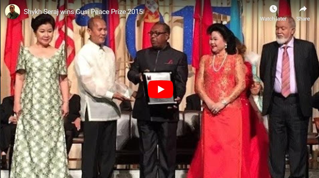২০১৫ গুসি শান্তি পুরস্কার পেলেন শাইখ সিরাজ