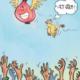 'পিঁয়াজের খ্যাপে' যাবে দেশি পেঁয়াজ