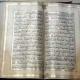 বাদশাহ আলমগীরের হাতে লেখা কুরআন মাজিদ