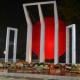 শুধু ফেব্রুয়ারি নয়, সারা বছর উদযাপন হোক বাংলায়