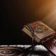 আসমানি কিতাব আল্লাহর বিশেষ অনুগ্রহ