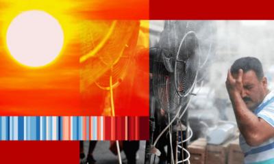 জলবায়ু পরিবর্তন: বিশ্বে ৫০ ডিগ্রি সেলসিয়াসের দিন বেড়েছে দ্বিগুণ