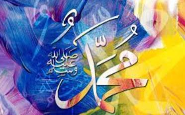 অমুসলিমদের সঙ্গে যেমন আচরণ করতেন নবীজি