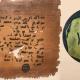 কত সুন্দর চিঠিই না লিখেছিলেন বিশ্বনবি