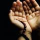 জাহান্নামের আগুন থেকে পরিবারকে বাঁচান