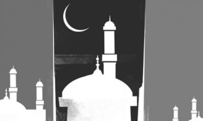 নবীজি (সা.)–এর উম্মত হিসেবে আমাদের করণীয়